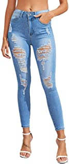Women's Hight Waisted Stretch Ripped Skinny Jeans Distressed Denim Pants