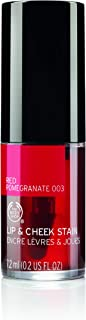 The Body Shop Lip Cheek Stain 003 Red Pomegranate 7.2ml