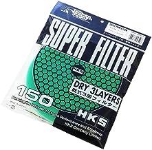 HKS スーパーパワーフローΦ150交換用フィルター(カラー:グリーン)乾式3層タイプ 70001-AK021 エアクリーナー