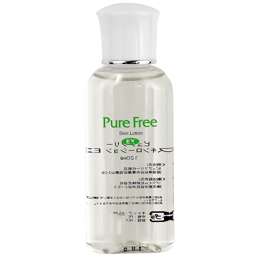 汚染されたペフ邪悪なPure Free (ピュアフリー) スキンローションEX 正規品 化粧水 保湿用水分 オーガニック