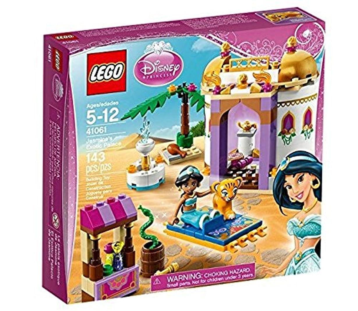 虚偽プット乏しいレゴ (LEGO) ディズニー?プリンセス ジャスミンのエキゾチックパレス 41061