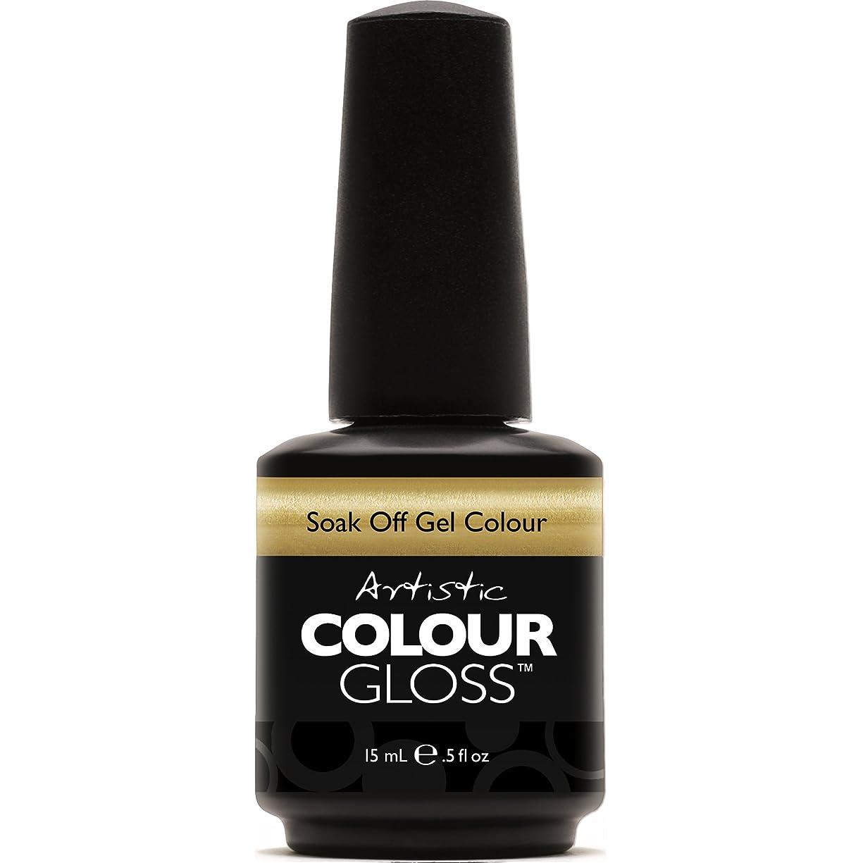 旧正月役員サーマルArtistic Colour Gloss - Your Yacht or Mine? - 0.5oz / 15ml