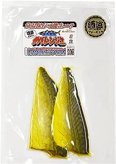 集魚戦隊 サバレンジャー(全5色)