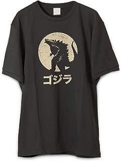 Vintage Godzilla Shirt