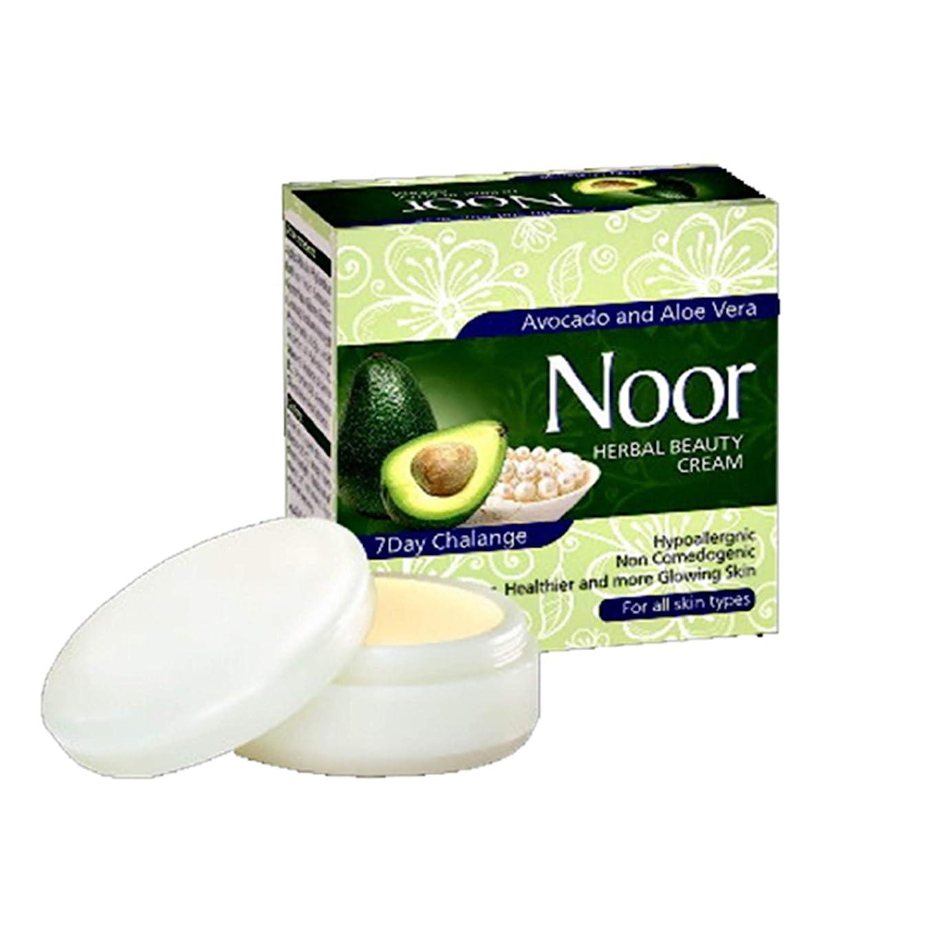 世論調査動機汚物Noor Herbal Beauty Cream Pimple, Spots Removing Anti ageing 2 PC