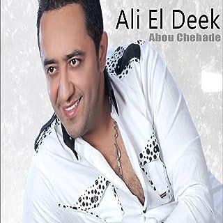 Abou Chehade