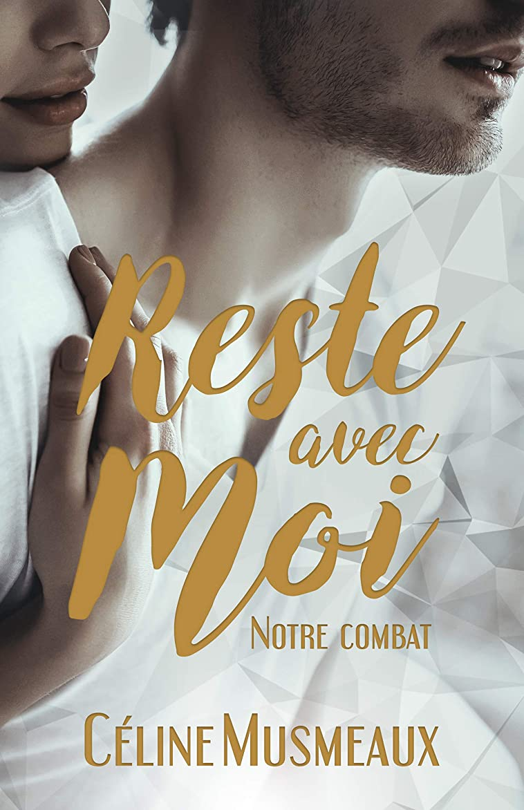 申し立て声を出してつぶやきReste avec moi: Notre combat