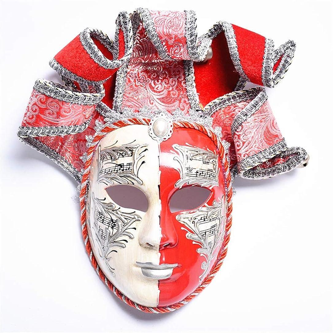 カレンダー前にアルネダンスマスク パーティーマスクフェスティバルコスプレハロウィン仮装フルフェイスマスクエッセンスナイトクラブパーティープラスチックマスクガールビューティーレディース ホリデーパーティー用品 (色 : Red+Silver, サイズ : 33x31cm)