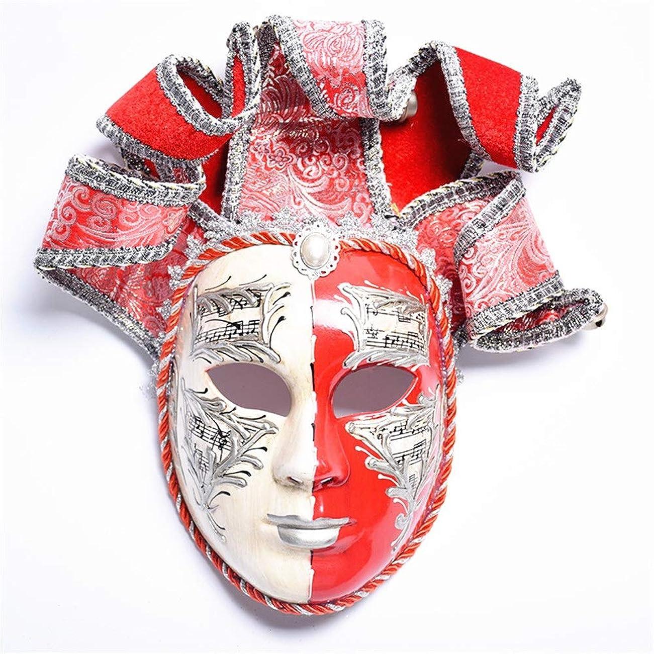 満了不安定吐き出すダンスマスク パーティーマスクフェスティバルコスプレハロウィン仮装フルフェイスマスクエッセンスナイトクラブパーティープラスチックマスクガールビューティーレディース ホリデーパーティー用品 (色 : Red+Silver, サイズ : 33x31cm)
