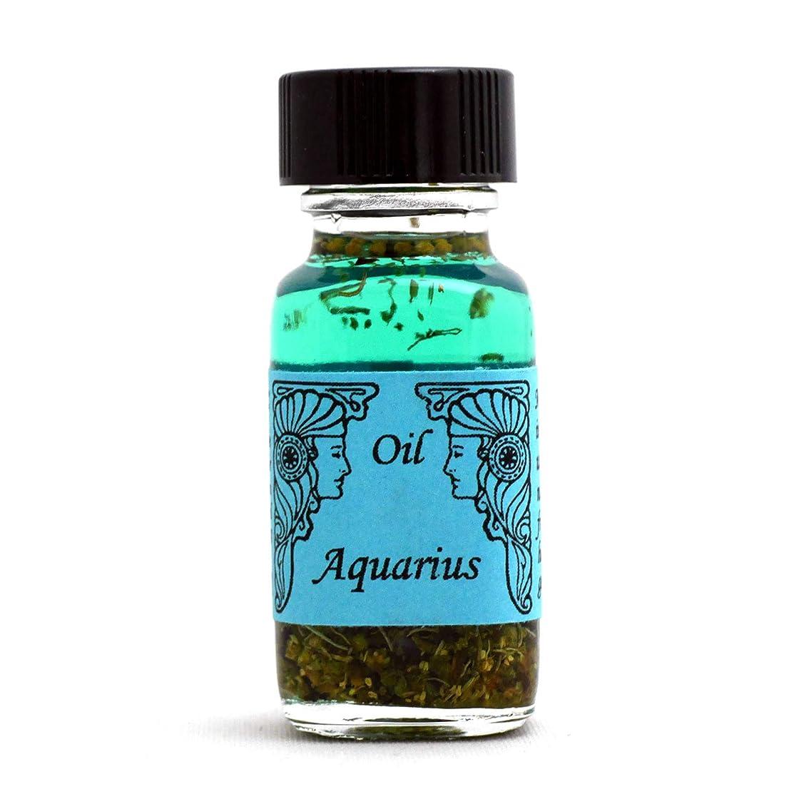 物足りない選出するどこでもアンシェントメモリーオイル 12星座オイル(占星術オイル)Aquarius 水瓶座 1月20日~2月18日