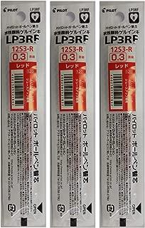パイロット 水性ゲルインキボールペン替芯 ジュースアップ専用 激細 0.3mm 赤 LP3RF12S3-R 3本組み