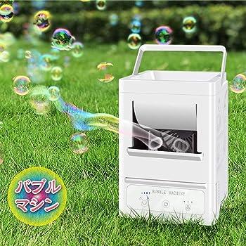 シャボン玉 バブルマシーン 子供バブルマシーン シャボン玉 製造機 舞台効果 電動式シャボン 外遊び・プール・アウトドアなど適用 日本語説明書 一年安心保証