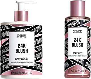 Victoria's Secret Pink 24K Blush Body Mist and Lotion Set Goldrush Apple and Gilded Rosewood