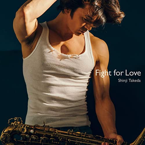 武田真治 Fight for Love