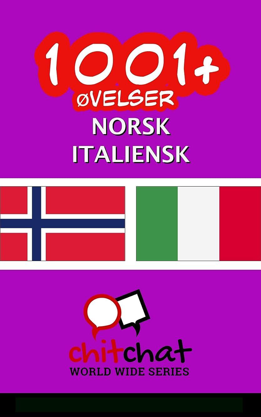 花嫁窒息させる突然1001+ ?velser norsk - Italiensk (Norwegian Edition)