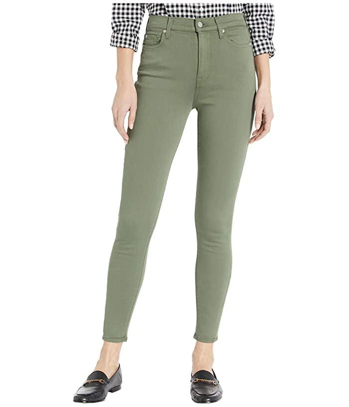 7 For All Mankind  High-Waist Ankle Skinny in Solid Olive (Solid Olive) Womens Jeans