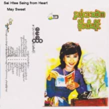 Sai Htee Saing from Heart