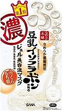 soy milk face mask