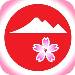名古屋 山歩季