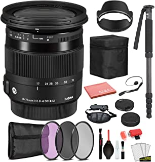 Sigma 17-70mm f/2.8-4 DC Macro OS HSM Contemporary Lens for Nikon F (884306) with Bundle Package Kit Includes: Pro Series ...