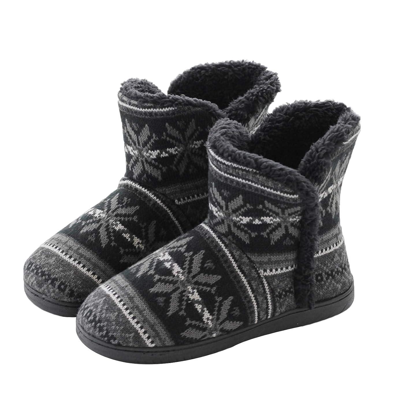 作曲する空スーダン[LYING] ルームブーツ レディース メンズ 冬 もこもこ 防寒 無地 ルームシューズ 裏ボア あったか 滑り止め 静音 室内履き アウトドア 雪遊び かかと付きスリッパ 綿靴 男女兼用 おしゃれ カップルスリッパ 厚底 洗える 23.5-26cm