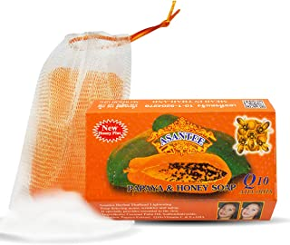 Papaya Soap Skin Whitening and Honey Skin Whitening Body Soap By ASANTEE 4.4 Oz 1 PACK
