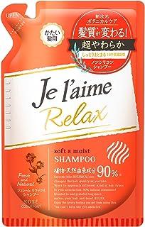KOSE コーセー ジュレーム リラックス シャンプー ノンシリコン ボタニカル ケア (ソフト & モイスト) かたい髪用 つめかえ 400mL