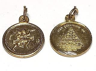 hanuman kavach pendant