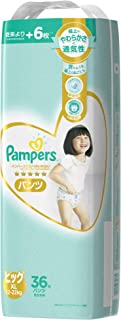 Pampers Premium Care Pants Diapers XL, 36 count