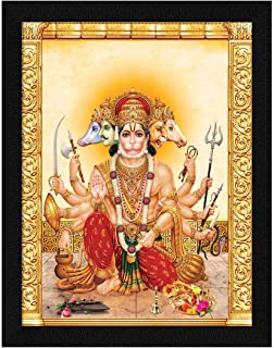 ArtX Paper Lord Panch Mukhi Hanuman Wall Art, Multicolor, Traditional, 10.5X13.5 in, Set of 1