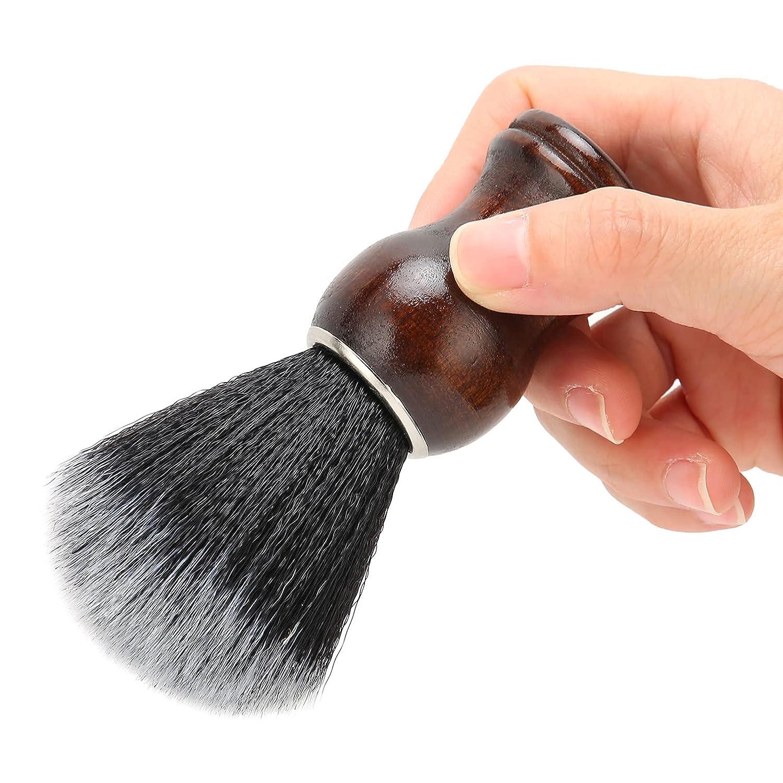 Beard Shave Colorado Springs Mall Max 77% OFF Brush Salon Handled Shaving Hair Bru