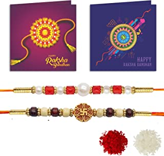YouBella 2 Rakhi and 2 Greeting Card Combo for Brother (Multi-Colour) (YBRK_93)