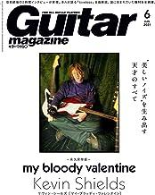 ギター・マガジン 2021年6月号
