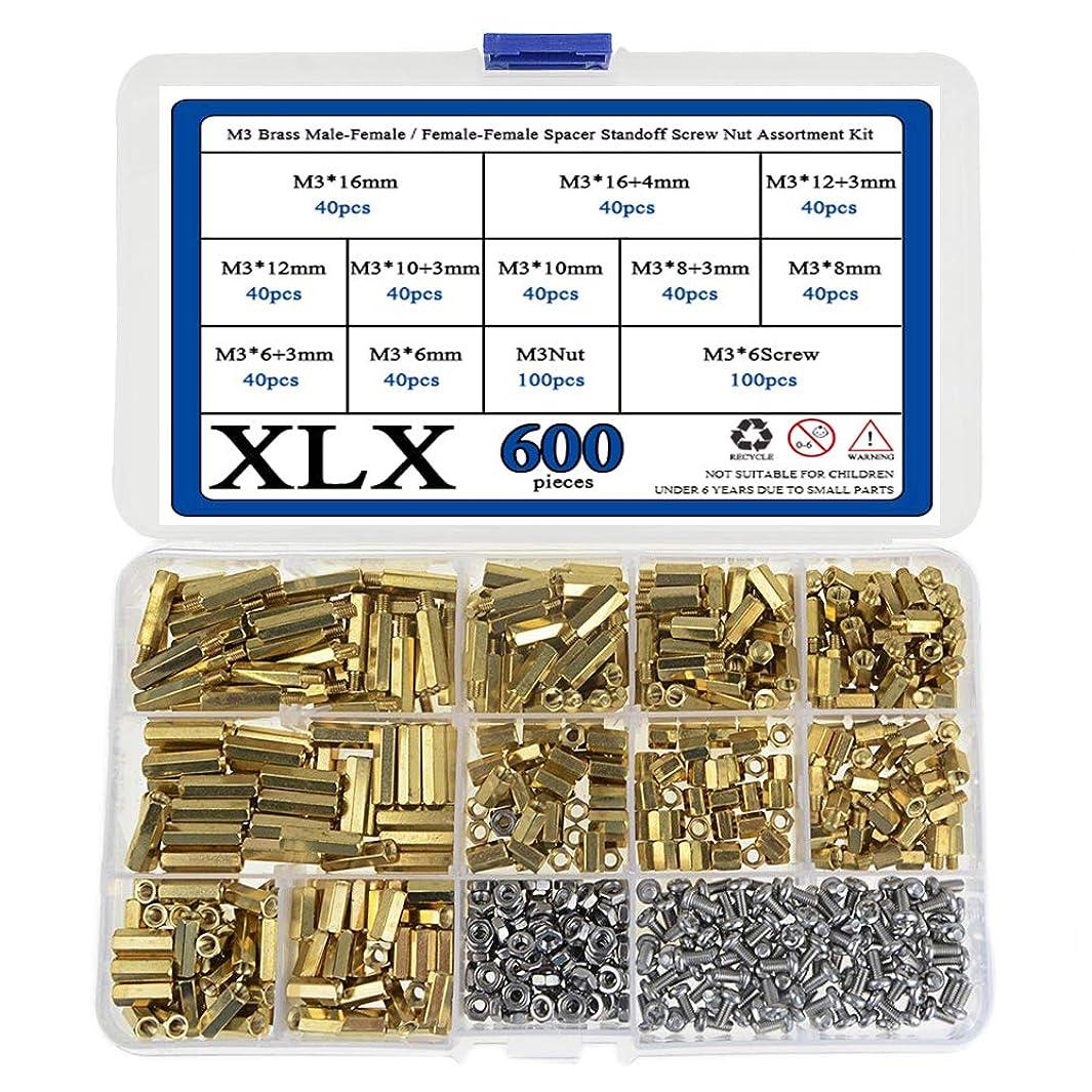 XLX 600pcs M2 M3 Brass Male-Female / Female-Female Spacer Standoff Screw Nut Assortment Kit and stainless steel Screw Nut Set (Brass M3)
