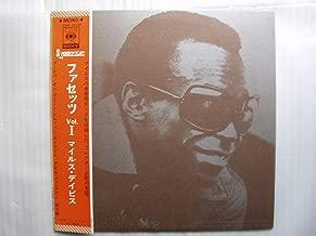 Miles Davis / Facets Vol.1 / Japan Vinyl Lp Coltrane Bill Evans