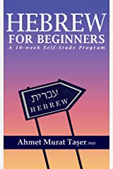 Hebrew for Beginners: A 10-Week Self-Study Program Kindle Edition