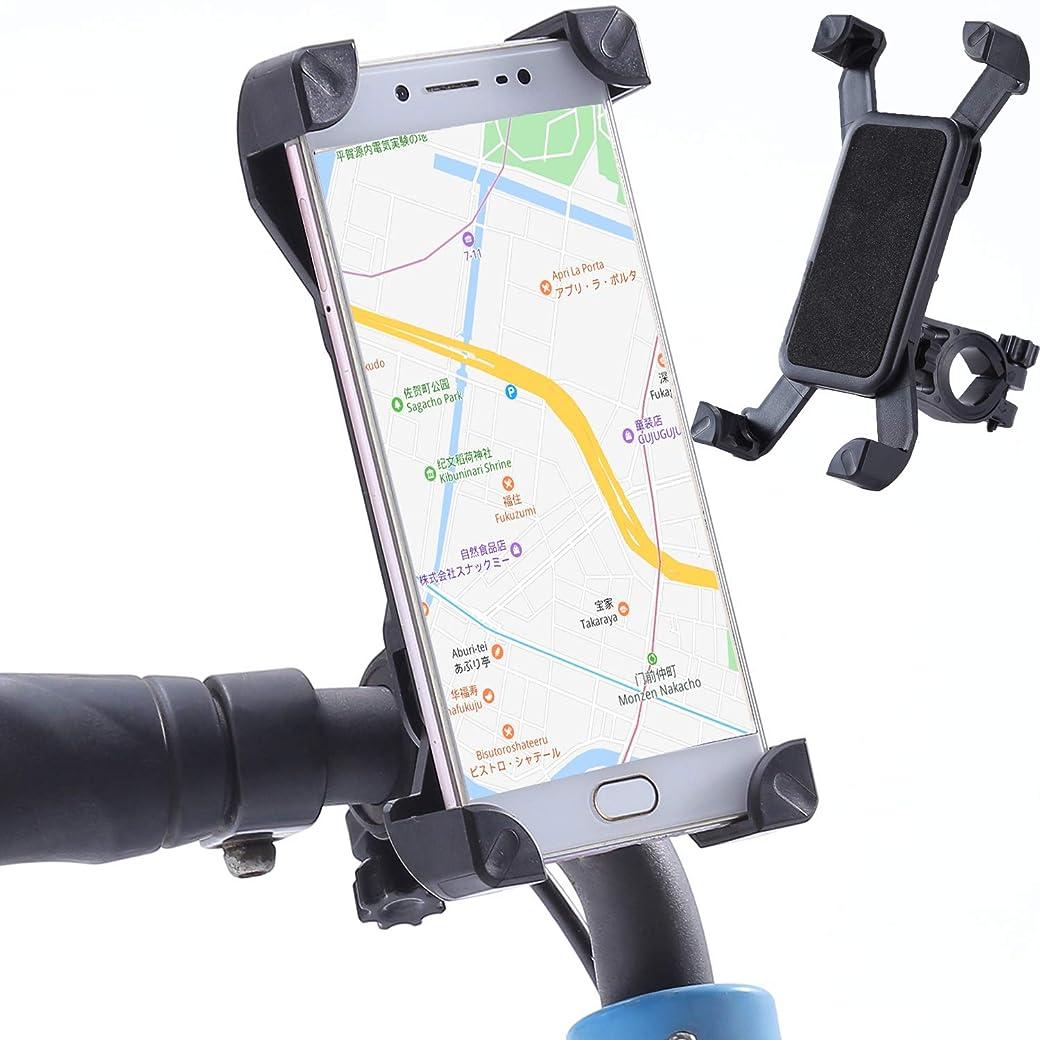 マダム教えてリボン自転車 スマホ ホルダー バイク 携帯 ホルダー 市場のほとんどのスマホに対応 丈夫で長持ち 取付簡単 360度回転 バイク スマホホルダー