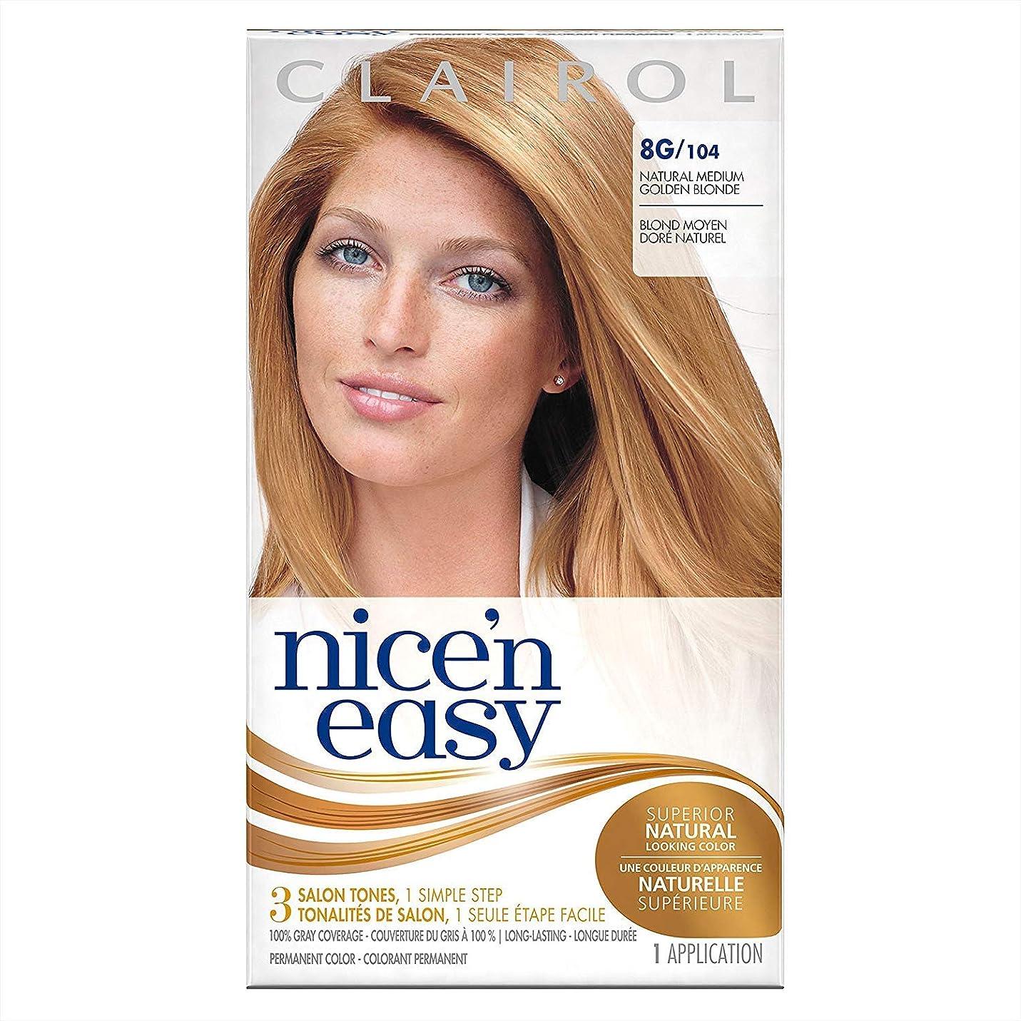 ええ発生投獄海外直送品Clairol Nice N Easy Nice 'n Easy Hair Color 104 Natural Medium Golden Blonde, Medium Golden Blonde 1 each (Pack of 2)