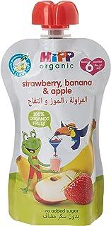 HiPP Organic Apple Strawberry and Banana Puree, 90 g