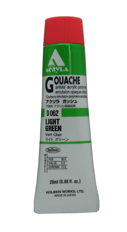 Holbein Acryla Gouache Artists Acrylic Polymer Emulsion, 20ml Light Green (D062)