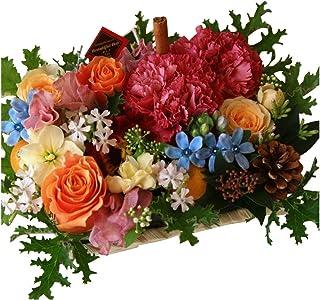 翌日お届け フラワー ギフト 誕生日 お祝い お見舞い などに 明るく カラフルな 生花 フラワーアレンジメント(pr-wa-non)