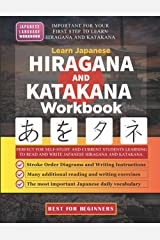 Learn Japanese Workbook: Hiragana and Katakana for Beginners: Workbook for self-study learning to read and write hiragana and katakana and sample words for both the basic vocabularies Broché
