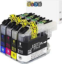 インクのチップス ブラザー用 LC211 互換インク 4色セット LC211-4PK 互換