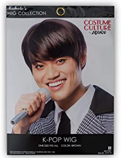 Adult K-Pop Costume Brown Wig