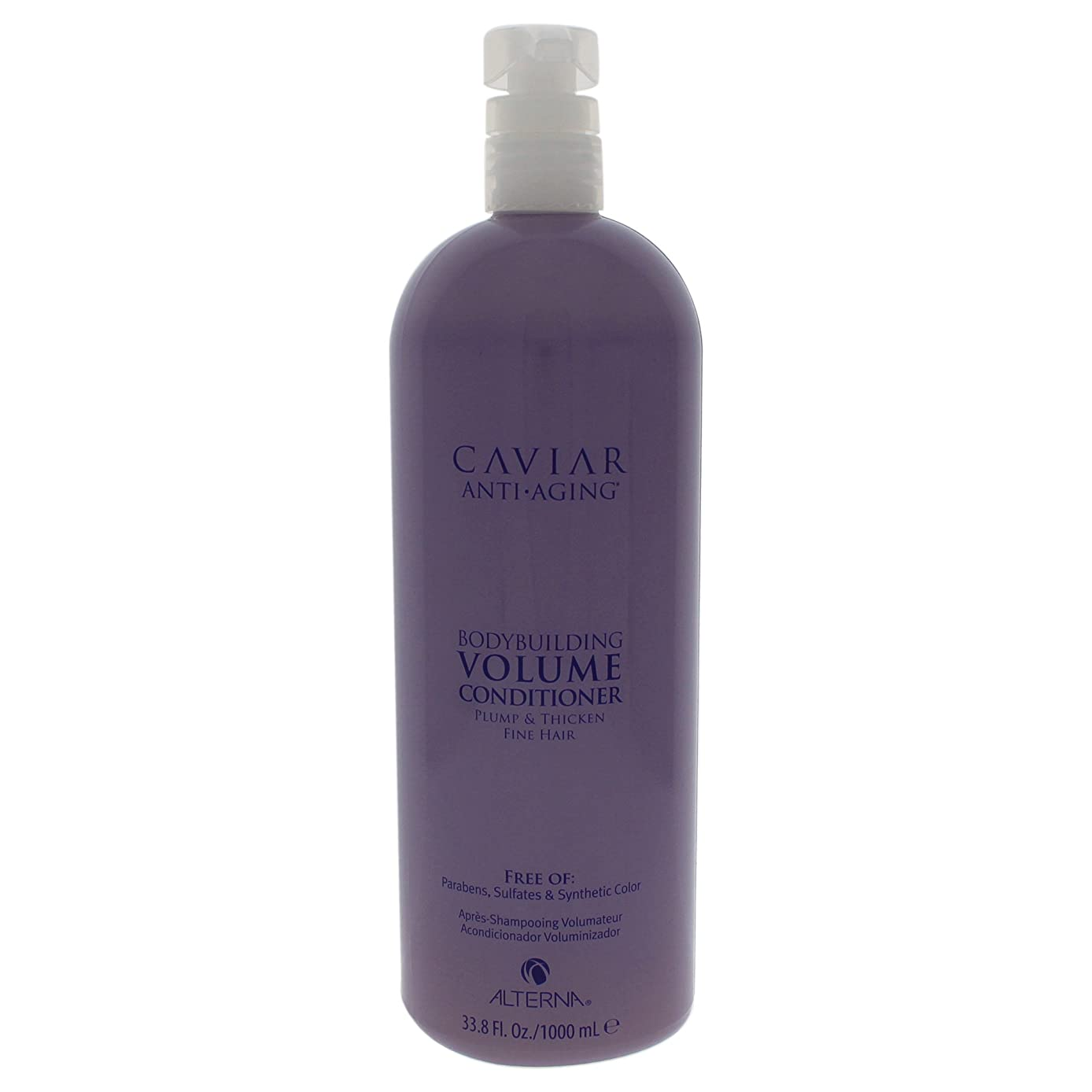 そんなに会計始めるCaviar Bodybuilding Volume Conditioner
