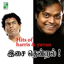 thendral tamil movie songs