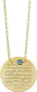 Remi Bijou - Collana con ciondolo con incisione Ayetel Kursi, color oro, motivo occhio di Allah Nazar Boncuk (lingua turca)