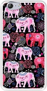 Mobilskal för [ Zte Blade V770 - Orange Neva 80 ] design [ Ljusa mönster av rosa och röda vackra elefanter ] Transparent T...