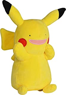 Pokémon Ditto Pikachu Plush Stuffed Animal Toy - 8