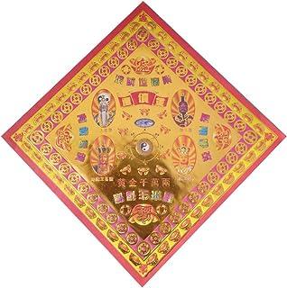 zeestar 40個Incense用紙/Joss Paper Money/Joss用紙yellow-goldの祖先Praying 7.67インチx 7.67インチ?–?huanzhaijin